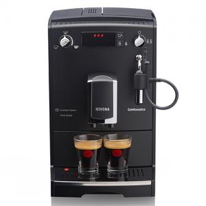 Nivona 520 espressomachine